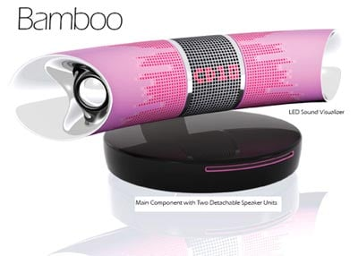 Cool Concepts - The Bamboo Stereo