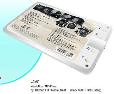 MediaStreet vAMP Virtual Album MP3