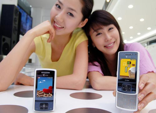LG releases a new mobile Phone with an AMOLED Display