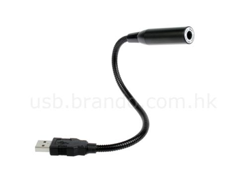 USB Mini Webcam