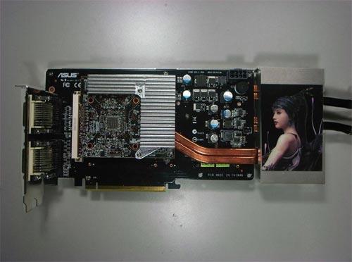 ASUS EAH3850