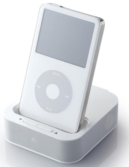 Useful Gadgets - The Elecom iPod Dock with built in speaker