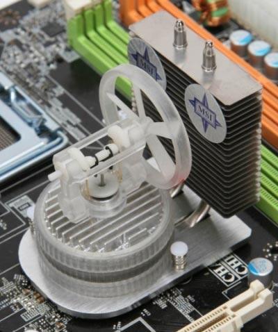 Green Gadgets - MSIs develops a self powered motherboard fan