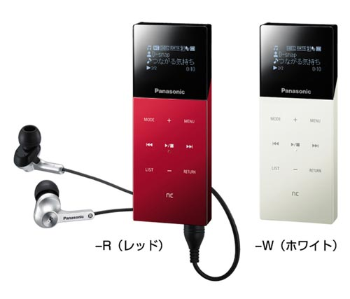 Panasonics new SV-SD870N DAP Boasts 100 hours of music playback