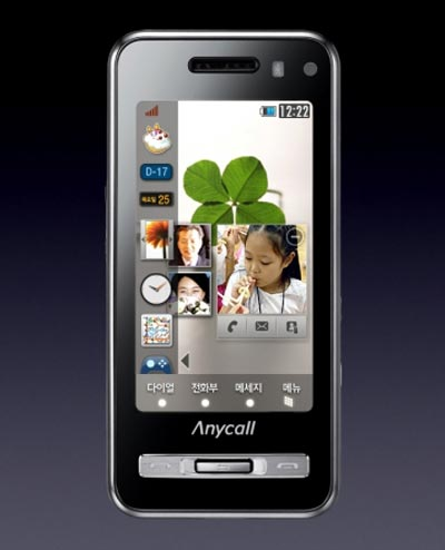Samsungs new Anycall Haptic Cellphone