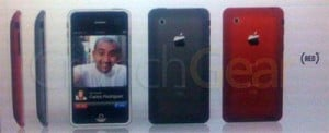 Fake Pictures – Apple's New 3G iPhone Not Revealed