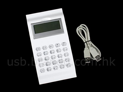 usb calculator hub