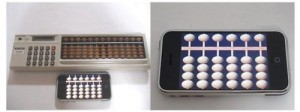 Cool iPhone Apps – The iPhone Abacus
