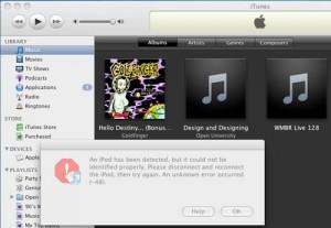 iTunes 8 breaks iPhone Pwnage Tool
