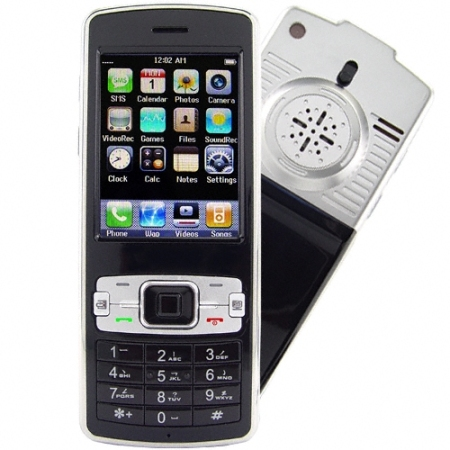 projector phone