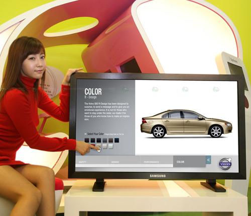 samsung touchscreen lcd