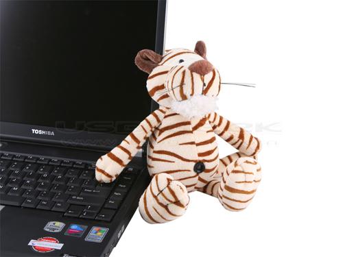 tiger webcam
