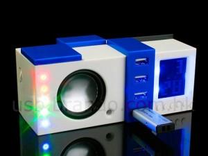 USB Gadgets – The USB Multi Function Brick Speaker