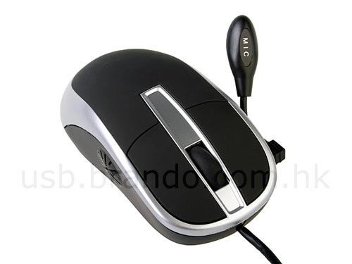 usb voip mouse