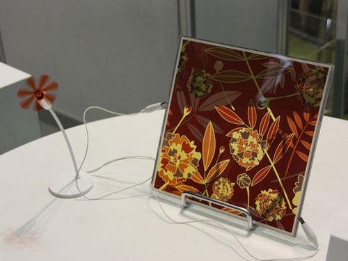 Sony solar lamp