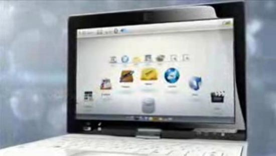 Asus Eee Touch UI