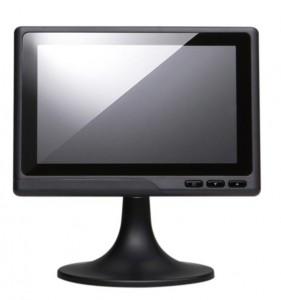 Buffalo 7 inch USB LCD Display