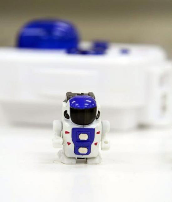 Toys Geek Gadgets : Robo q