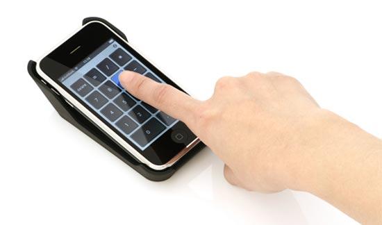 smartbase iPhone 3G
