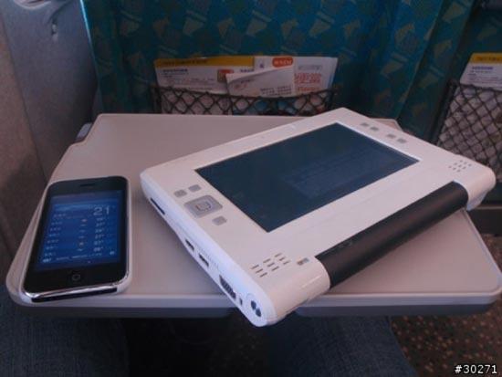 Asus Eee PC UMPC Mod