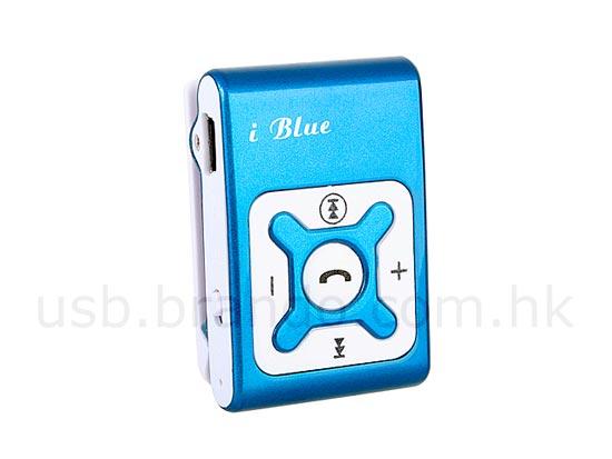 USB Bluetooth Headset MP3 Player