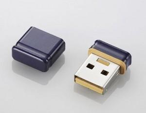 Tiny Gadgets – Elecom MF-SU2 USB Thumb Drive