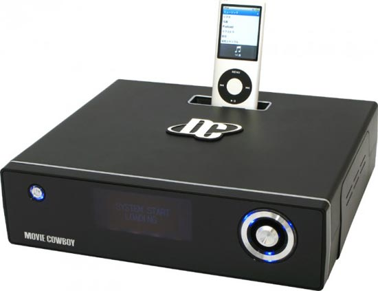 MC35ULI - iPod Dock
