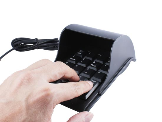 USB Privacy Keypad