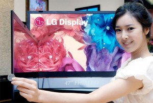 LG announces the World's thinnest LCD TV
