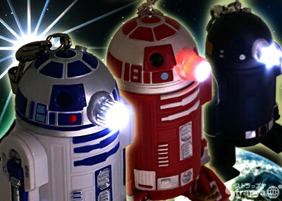 Star Wars Droid Cell Phone Straps