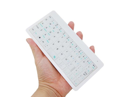 Tiny Wireless Keyboard II