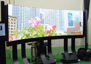 The World's Thinnest Plasma TV – Just 1mm Thick