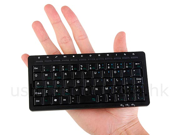 Super Tiny Multimedia Keyboard