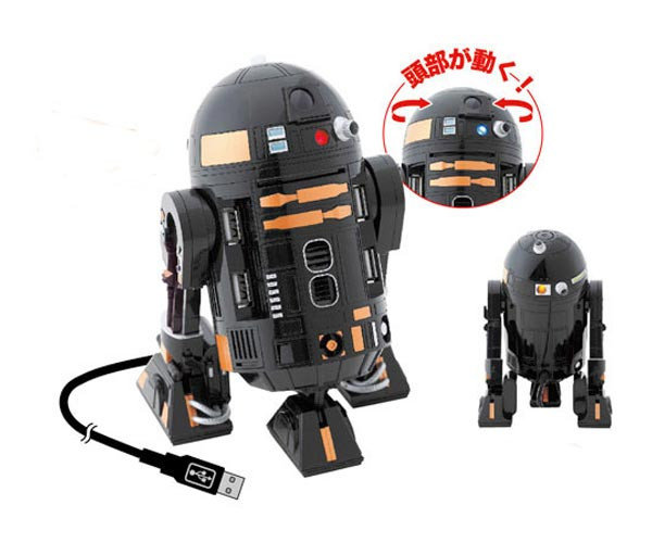 Star Wars R2-Q5 USB Hub