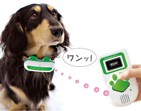 Unique Toys And Gadgets : Bowlingual dog bark translator