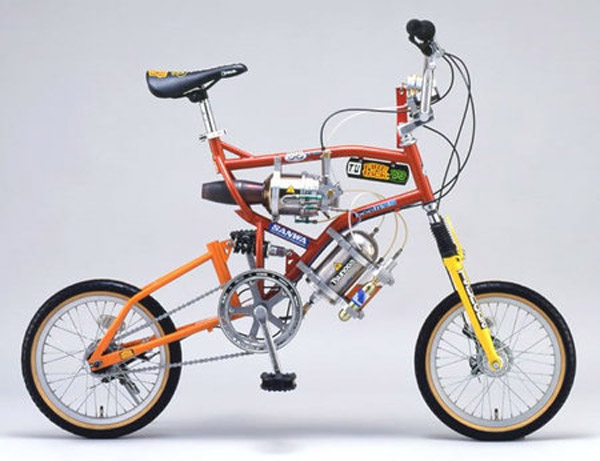 rocket-bike