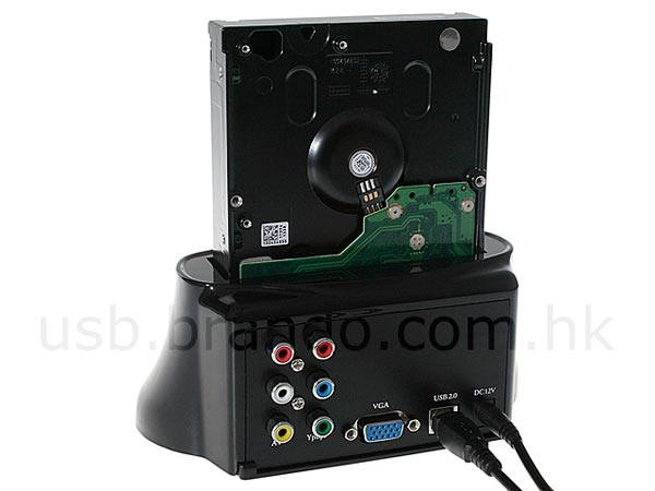 SATA HDD Media Player Docking Station