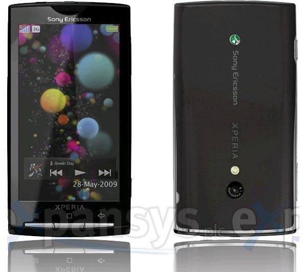 Sony Ericsson 'Rachel' Xperia X3