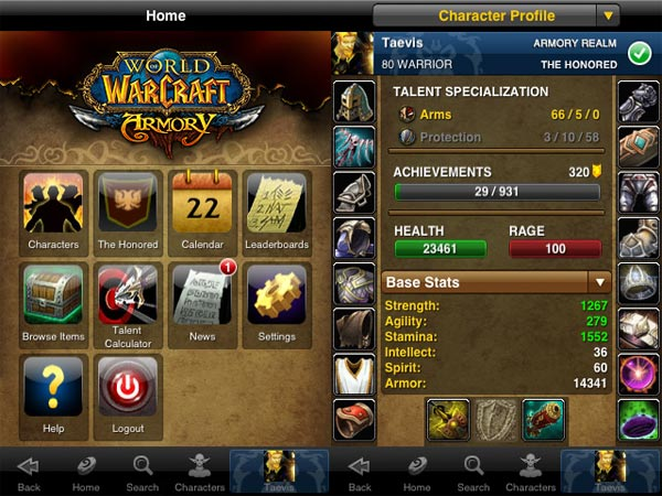 World of Warcraft Armory iPhone App