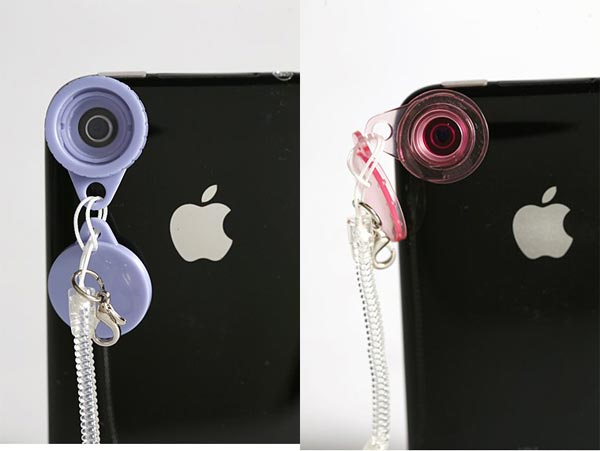 iPhone Trick Camera Lenses