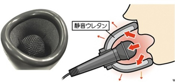 silent-karaoke-mic-2