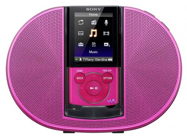Sony E-Series Walkman