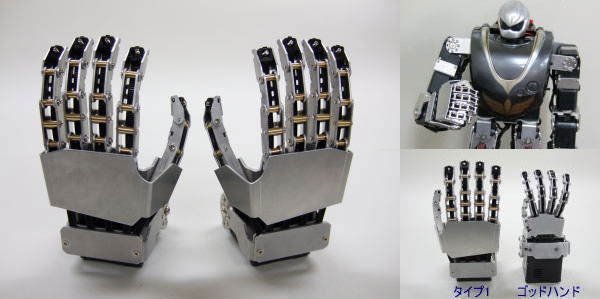 mini-robot-hands-2