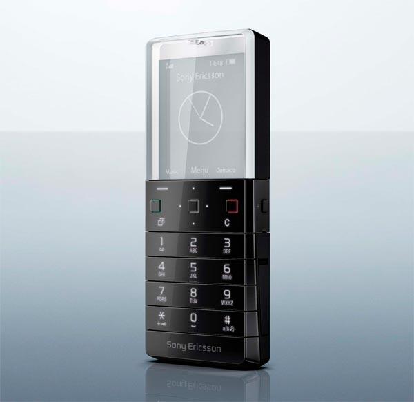 Sony Xperia Pureness