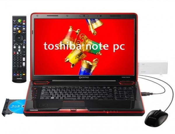Toshiba Qosmio G60 Laptop