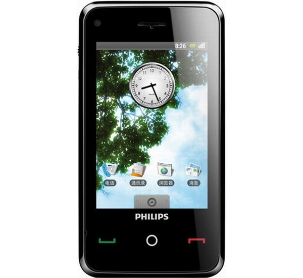 Philips V808 Android Powered Smartphone