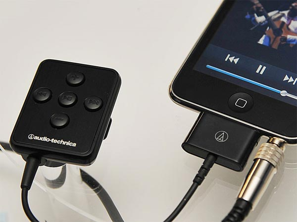 Audio Technica AT-PHA30i iPod Amplifier