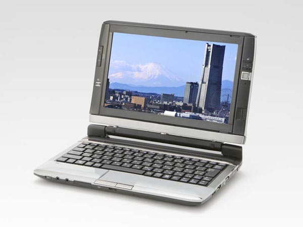 Kohjinsha's Dual Screen Netbook