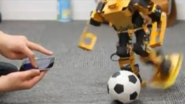 walky iphone robot