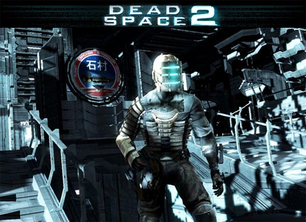Electronic Arts Confirms Dead Space 2